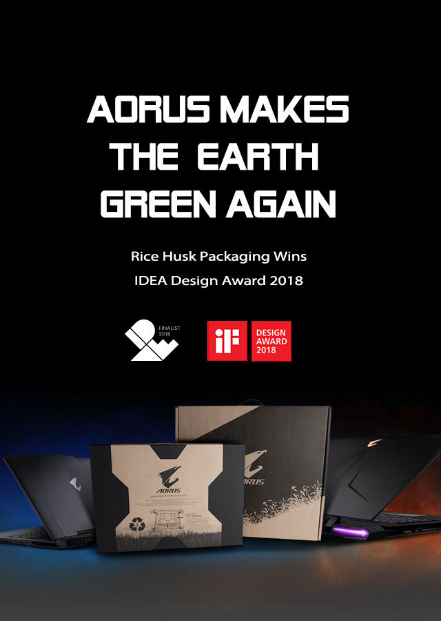 AORUS Rice Husk Packaging Is Picked By IDEA Design Award Finalist